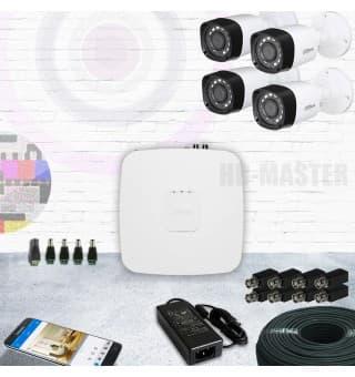 Комплект видеонаблюдения HDCVI 4-х канальный 720р KIT6-уличный
