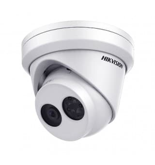IP видеокамера 2 Мп Hikvision DS-2CD2021-IAX (4 мм)