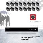 Комплект видеонаблюдения IP 16-ти канальный Hikvision - 16PoE - для улицы